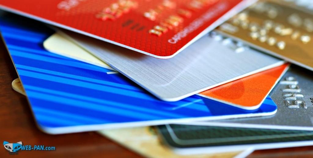 Карты и счета, банковские услуги, смена реквизитов завершена!