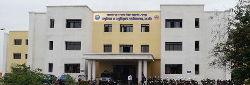 College of Veterinary & Animal Sciences, Udgir