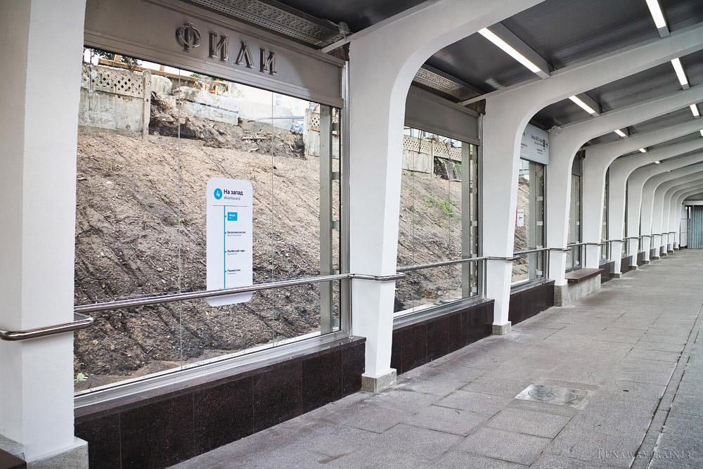 мериносов порода вакансии московского метрополитена на станции фили эксперимента