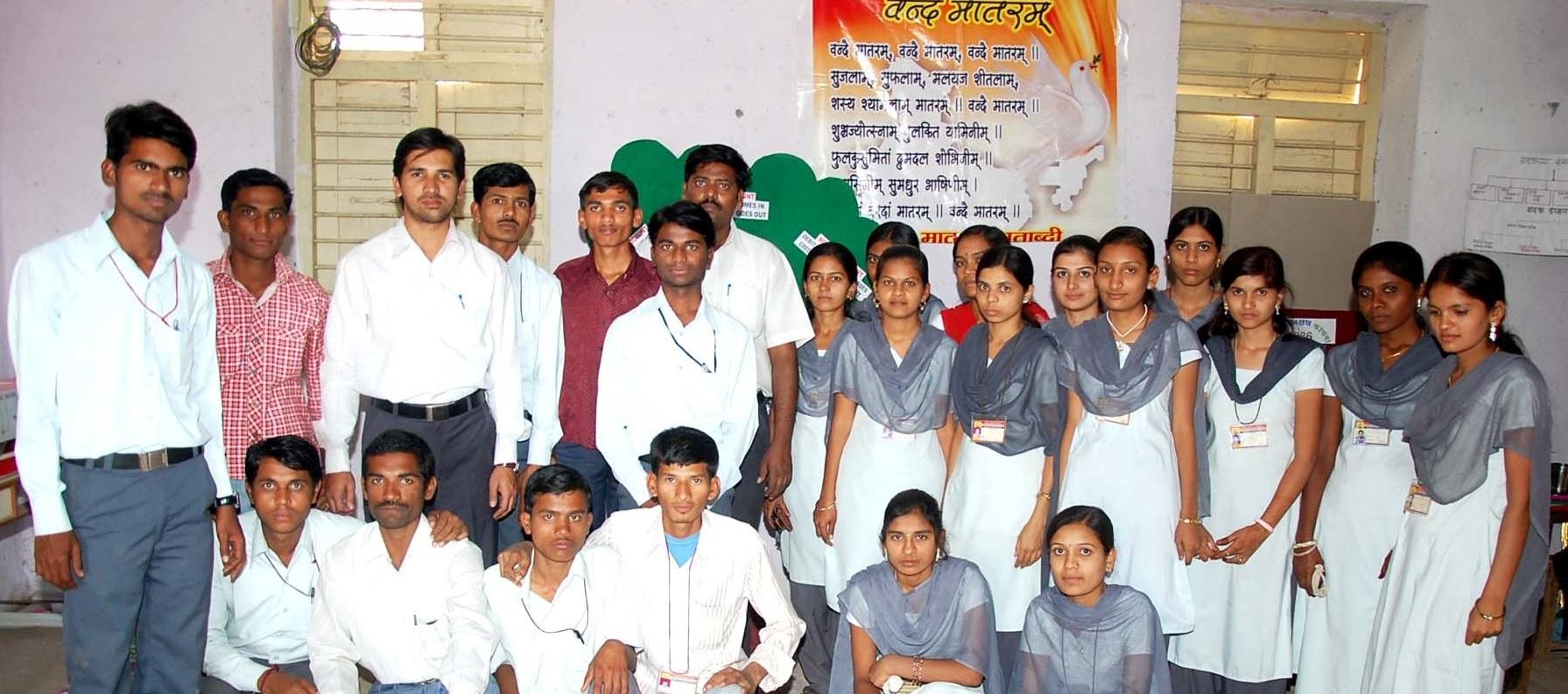 Master Deenanath Mangeshkar College, Latur