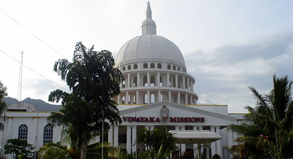 Vinayaka Missions Research Foundation