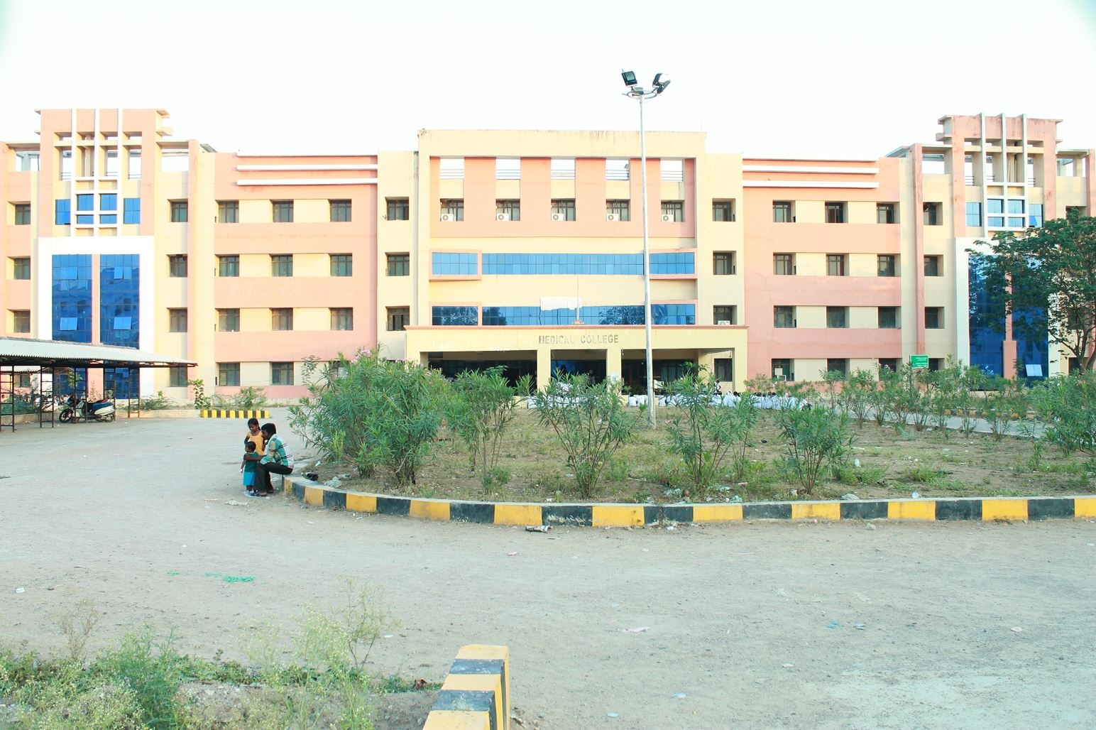 Government College Of Nursing Rajiv Gandhi Institute Of Medical Sciences