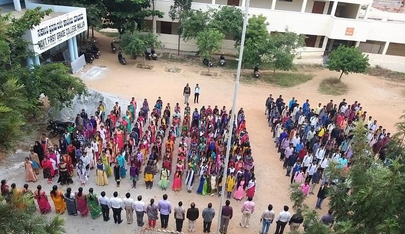 Government First Grade College Malur, Kolar