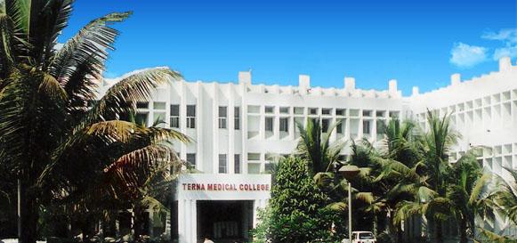 Terna Medical College, Navi Mumbai Image