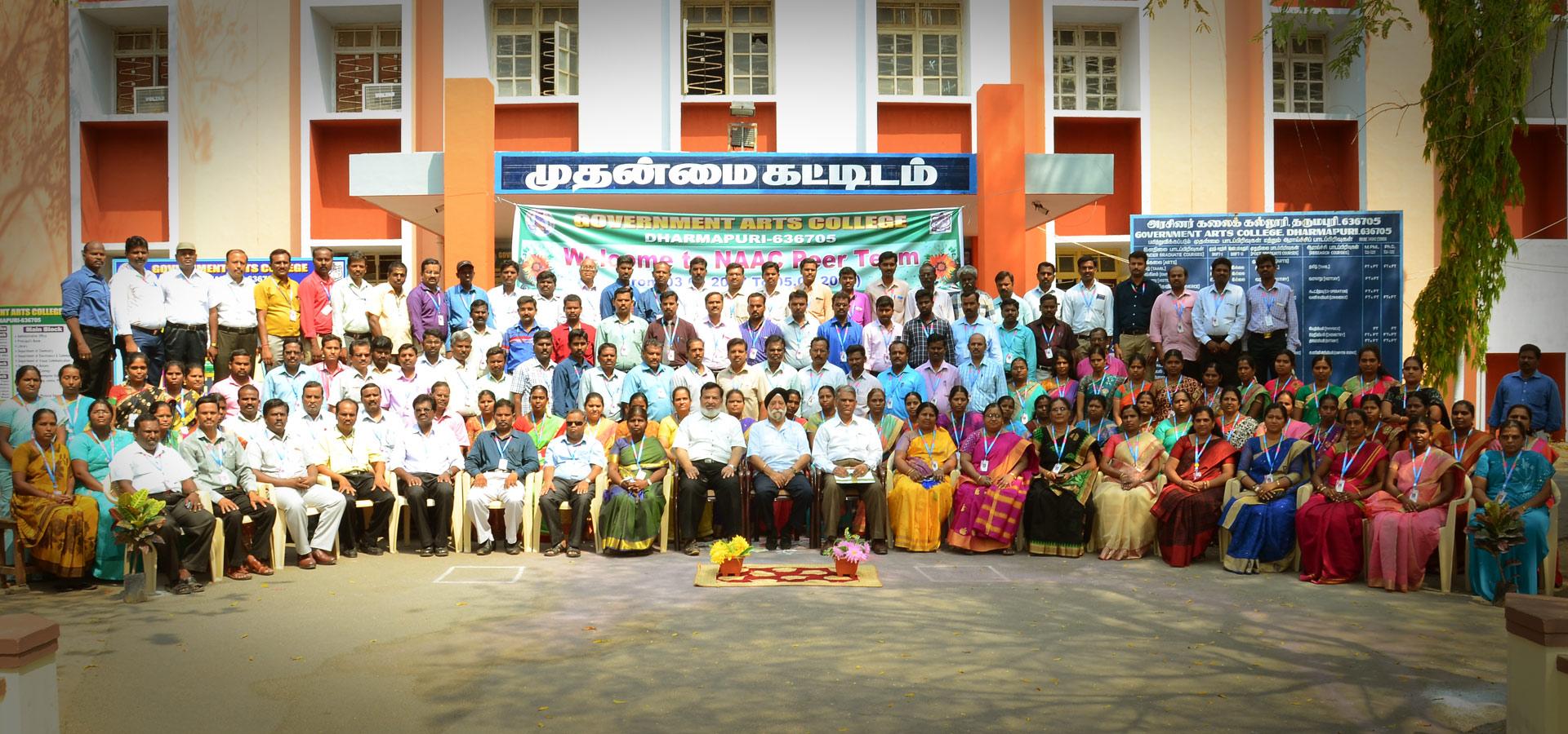 Government Arts College Collectorate, Dharmapuri