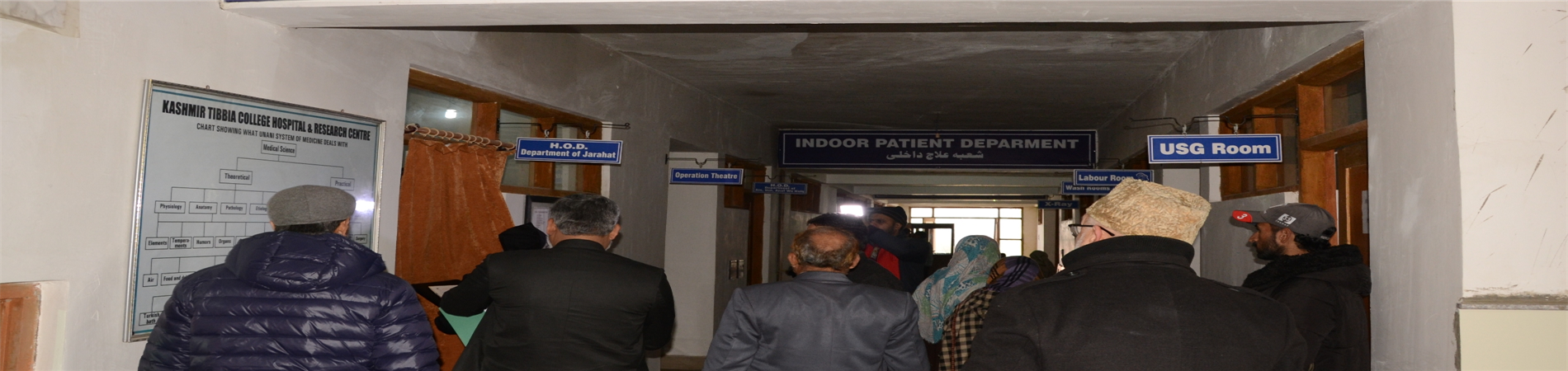 Kashmir Tibbia College, Hospital and Research Centre, Tengpora Image