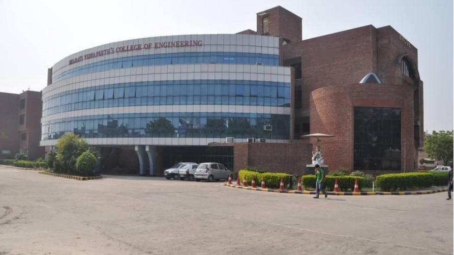 Bharati Vidyapeeth Deemed University College Of Engineering Image