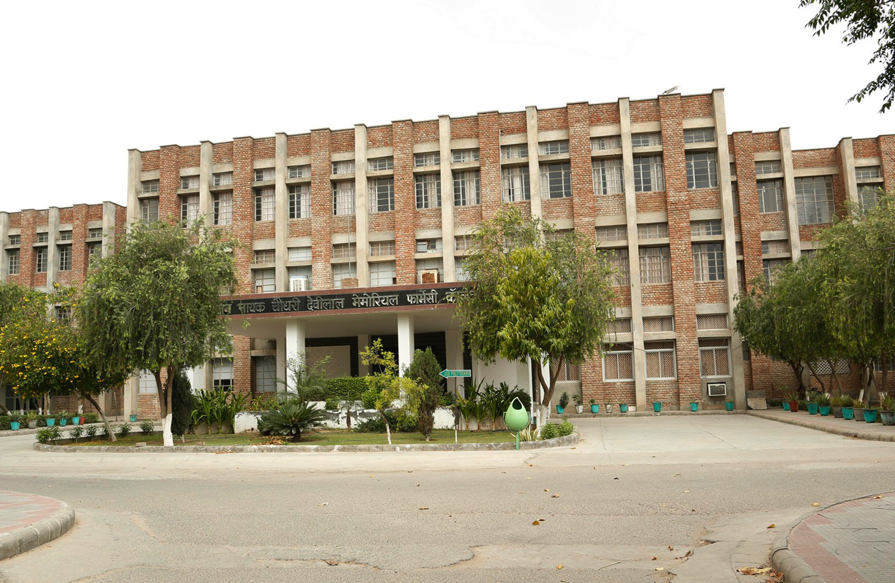 Jan Nayak Ch. Devi Lal Memorial College of Pharmacy
