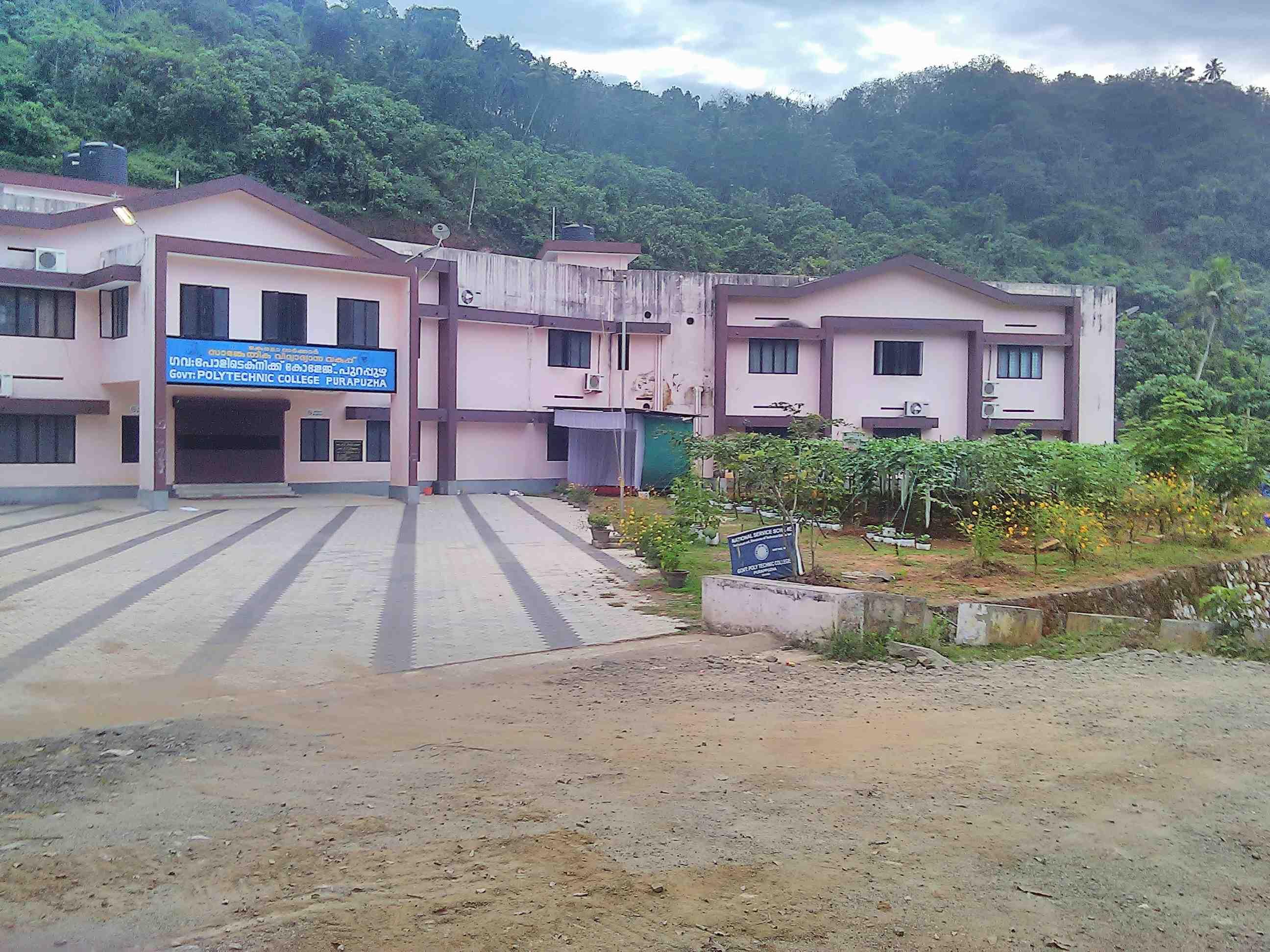 Government Polytechnic College, Purappuzha