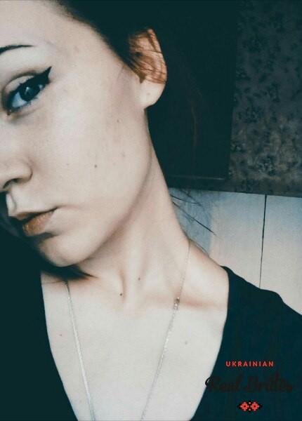 Photo gallery №4 Ukrainian girl Yana