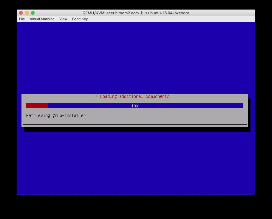 0005_AutomatedInstall.png