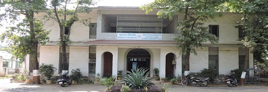 CSNTRE FOR STUDIES IN RURAL MANAGEMENT, GUJARAT VIDYAPITH