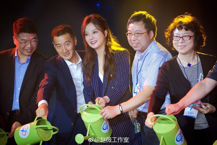 2017.09.05-Tuần công ích Alibaba - Triệu Vy kể chuyện từ thiện