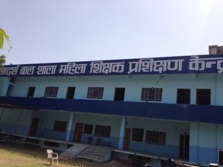 Adarsh Bal Shala Mahila T. T. College
