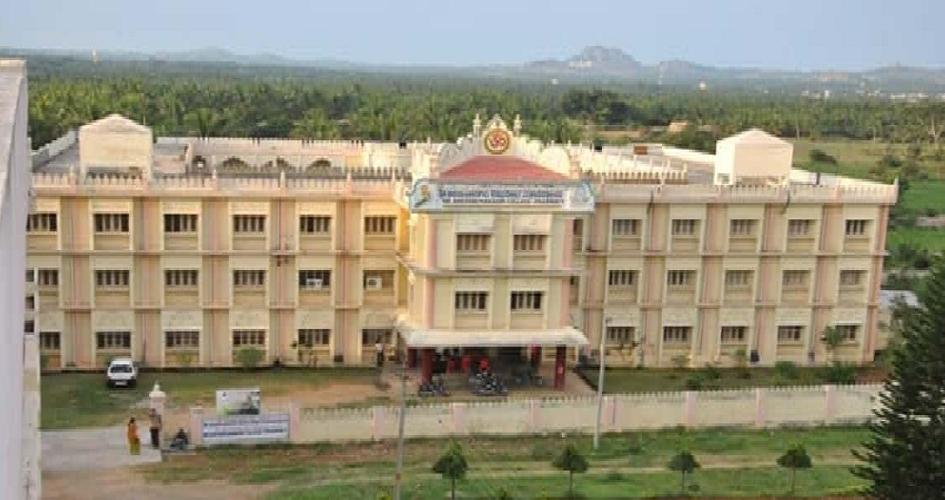 Sri Adichunchanagiri College of Pharmacy, Mandya