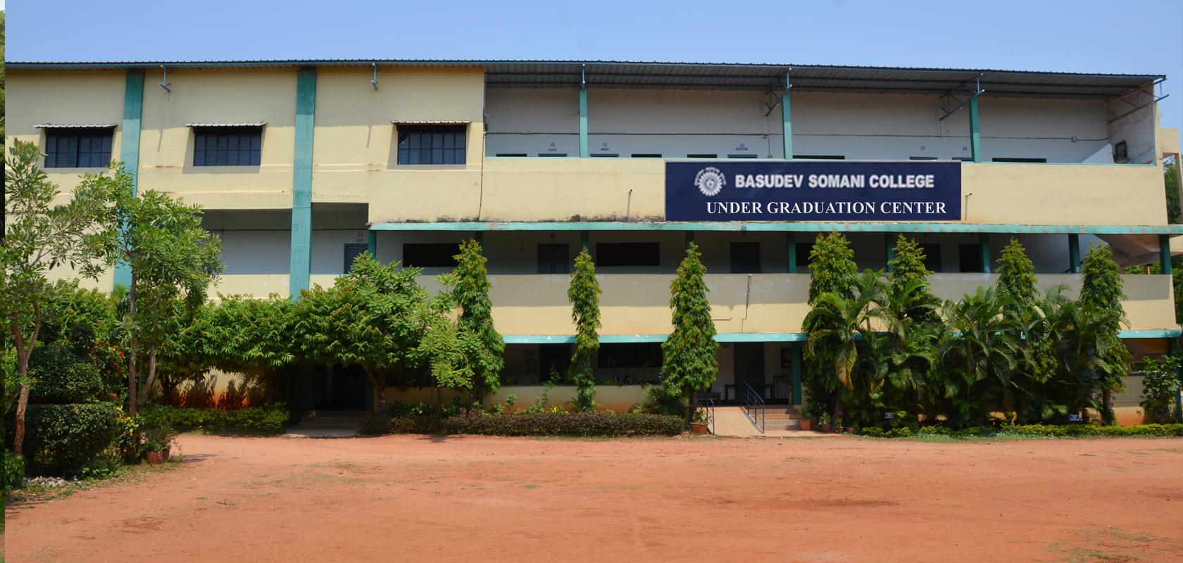 Basudeva Somani College, Mysore