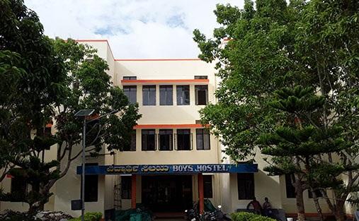 College of Sericulture, Chintamani