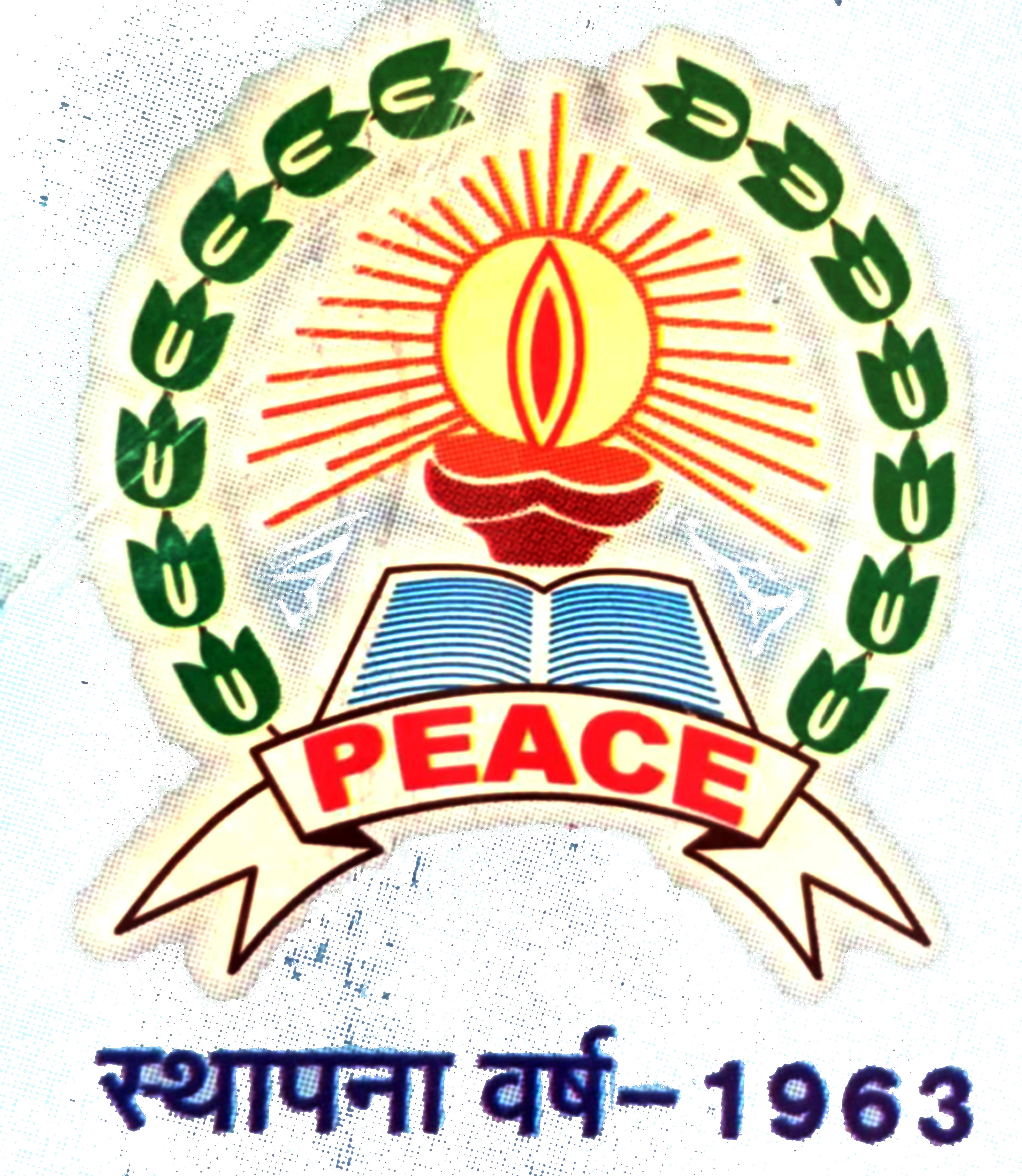 Govt. Maharani Laxmi Bai Girls P.G. College, Indore