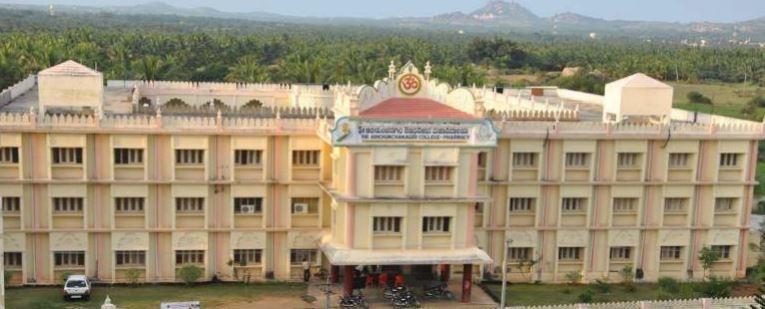 Adichunchanagiri College of Nursing