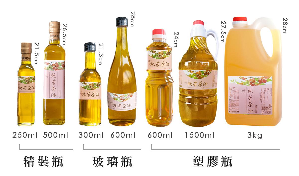 金弘麻油花生行-苦茶油尺寸比例表