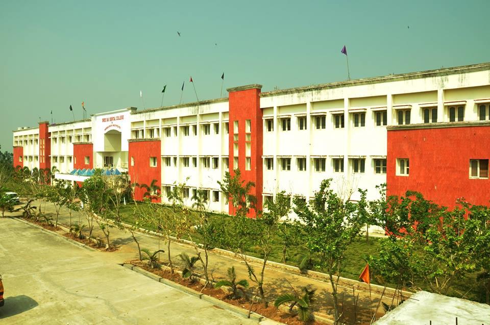 Sree Sai Dental College & Research Institute, Srikakulam Image