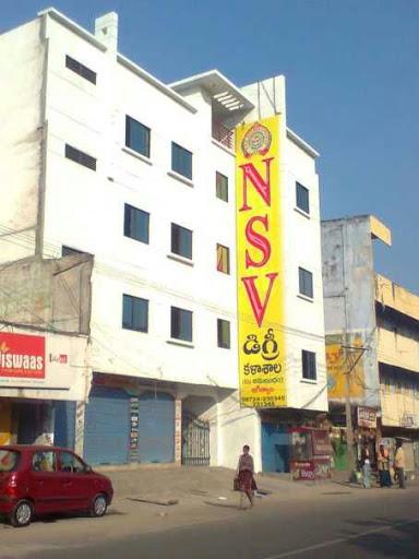 NSV Degree College, Karimnagar