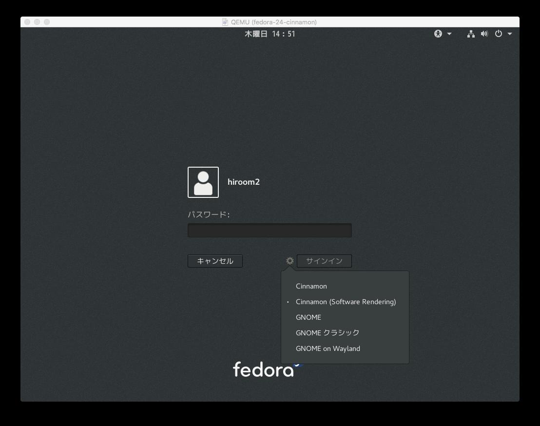 0005_Fedora-24-login.png