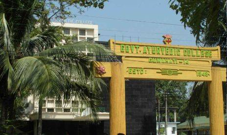 Government Ayurvedic College, Guwahati Image
