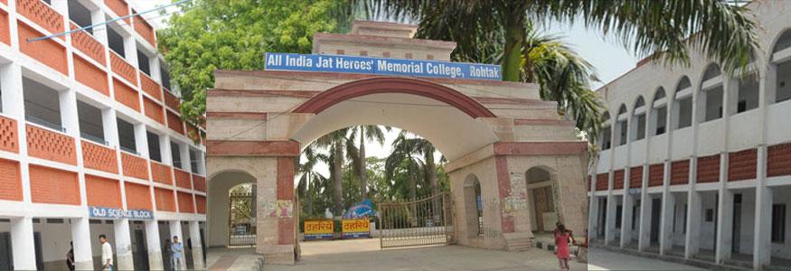 All India Jat Heroes' Memorial College, Rohtak Image