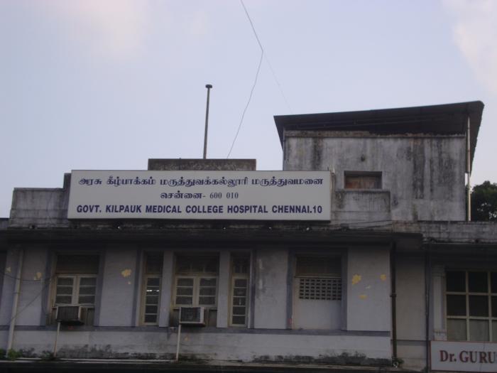 Government Kilpauk Medical College, Chennai Image