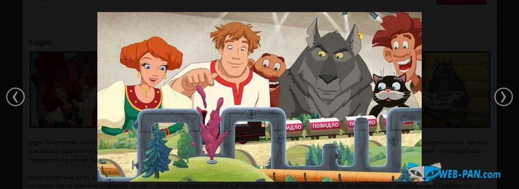 Скриншот из мультфильма, да - вот оно как, Повидло-провод!