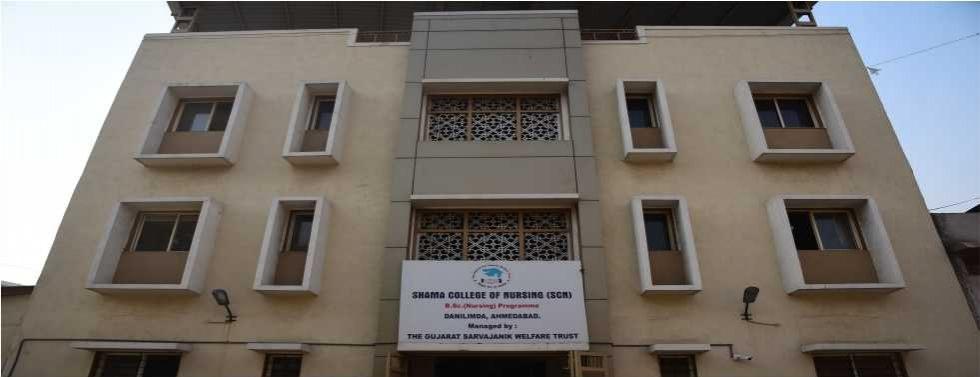 Shama College of Nursing, Ahmedabad Image