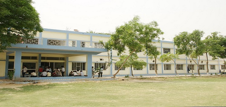 College Of Computer Applications, Guru Kashi University Image
