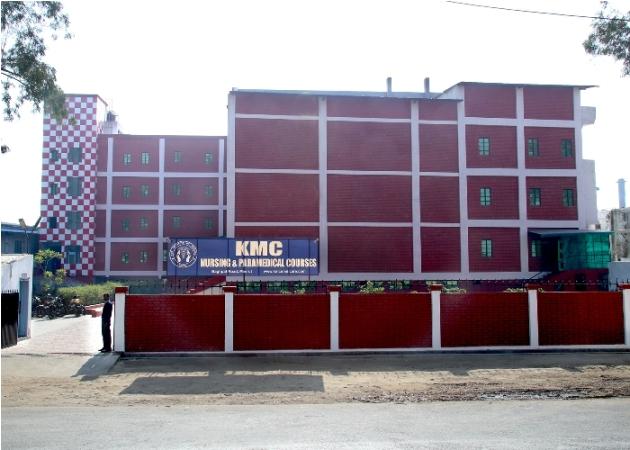 K M C College Of Nursing Image