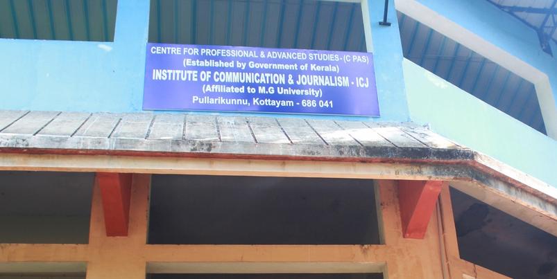 Institute of Communication and Journalism, Kottayam
