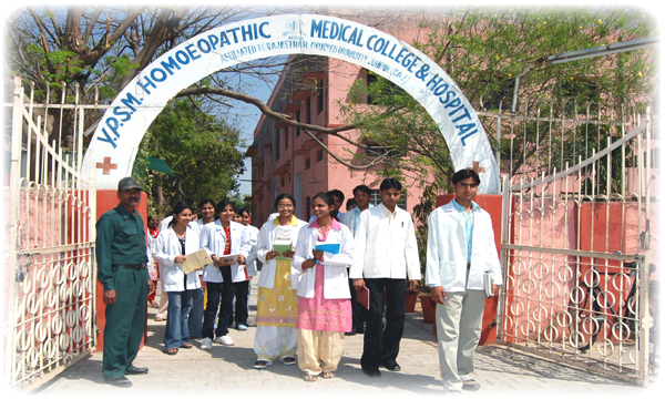 Yuvraj Pratap Singh Memorial Homoeopathic  Medical College Image