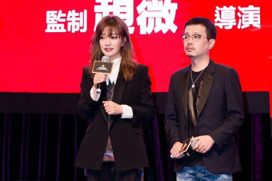 2019.03.19 [Phim điện ảnh Hai Hổ] Giám chế Triệu Vy đảm nhận vai nữ chính