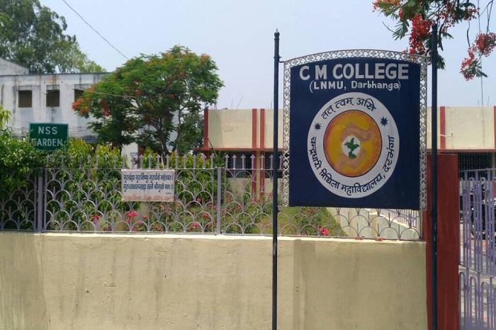 Chandradhari Mithila College, Darbhanga