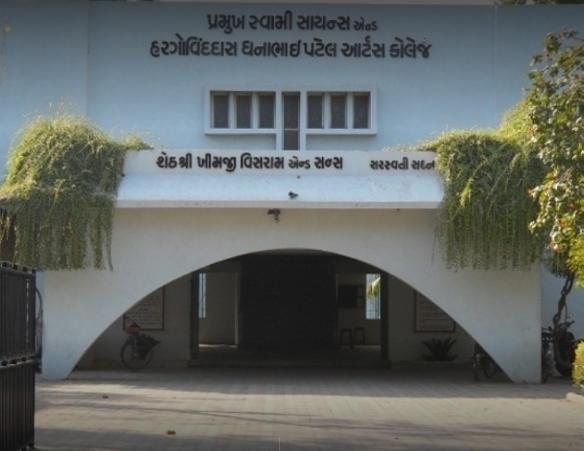 Pramukh Swami Science and H.D. Patel Arts College, Kadi
