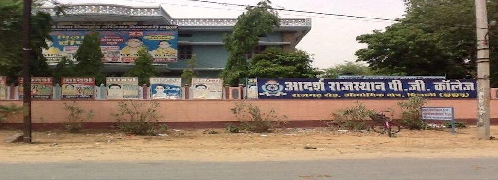 Adarsh Rajasthan PG College