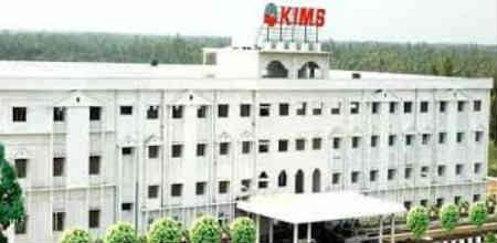 KIMS Dental College, Amalapuram Image