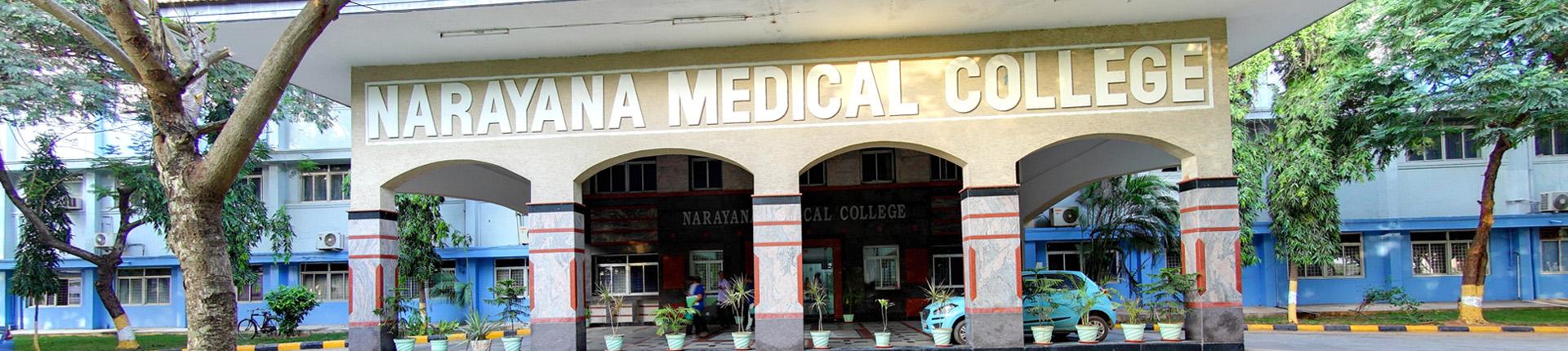 Narayana Medical College, Nellore Image