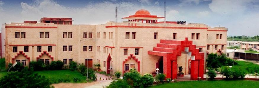 School Of Legal Studies, Sangam University, Bhilwara