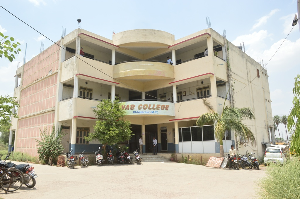 Veerangna Awanti Bai Nursing College, Chhatarpur Image