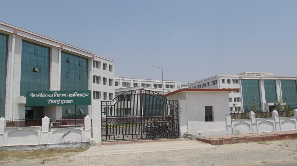 Pharmacy College Saifai, Etawah