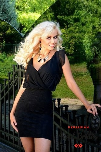 Photo gallery №5 Ukrainian bride Irina
