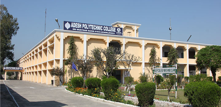 Adesh Polytechnic College, Muktsar