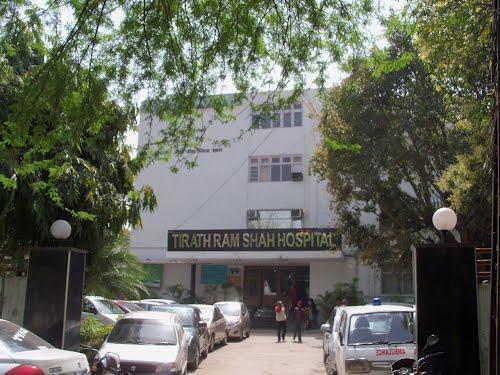 Tirath Ram Shah Hospital Image