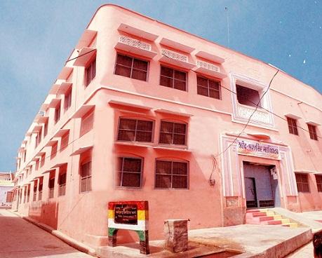 Saheed Bhagat Singh College, Nohar