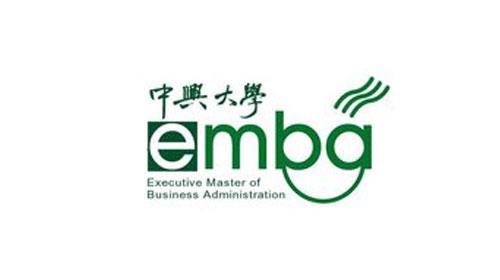 中興大學EMBA